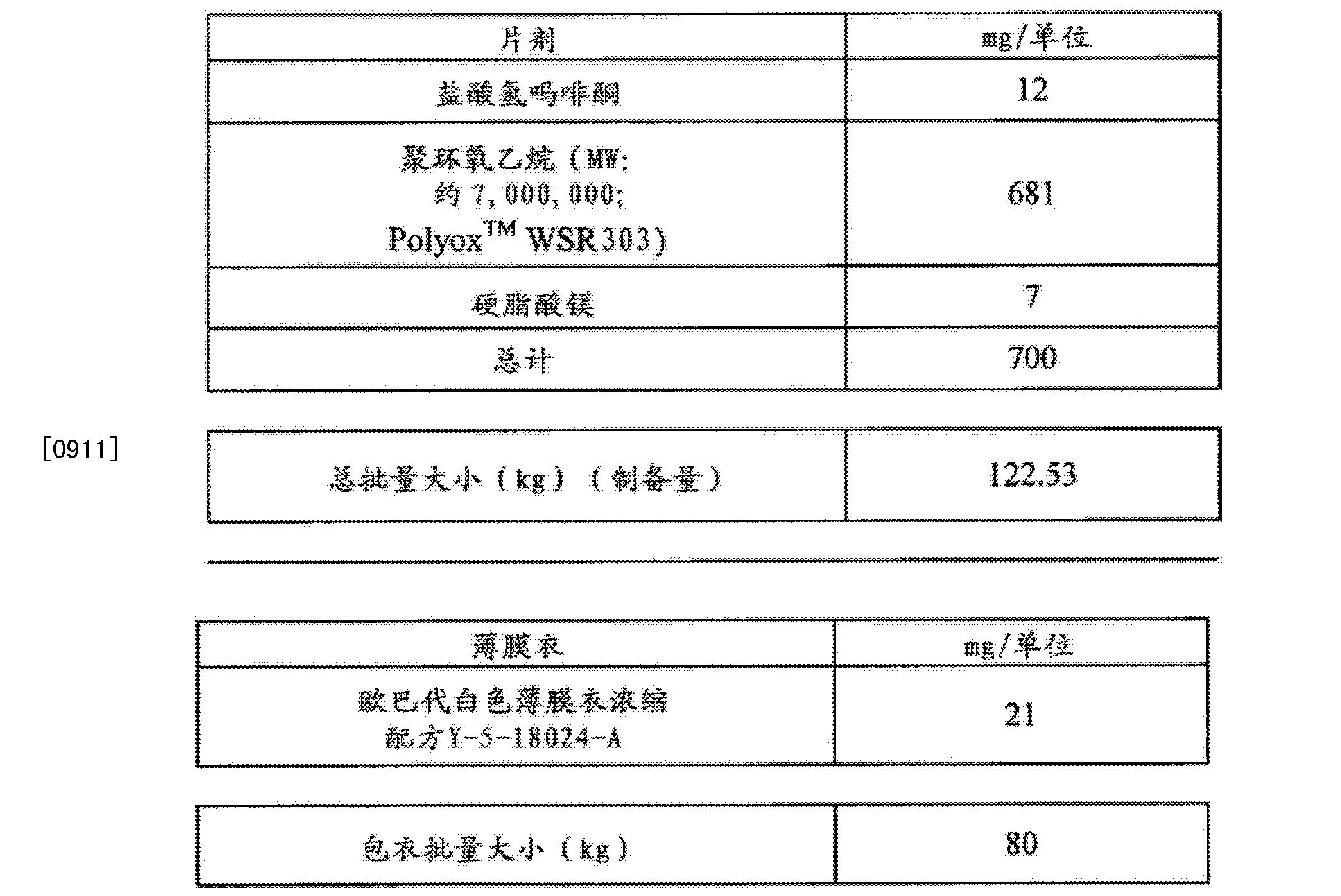 Figure CN102657630BD00782