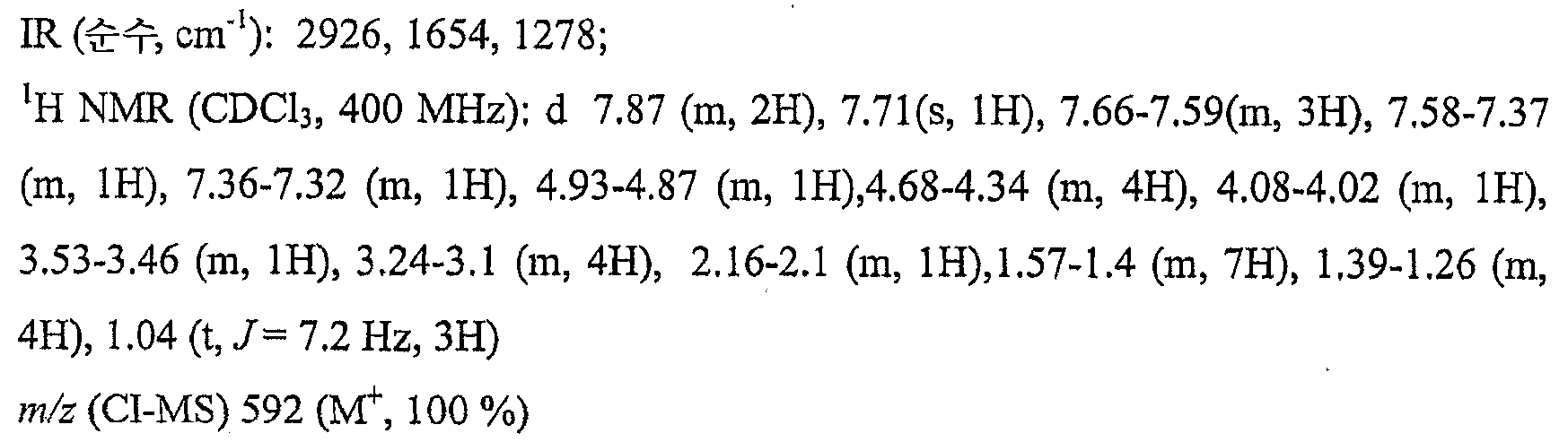 Figure 112007055602908-pct00344