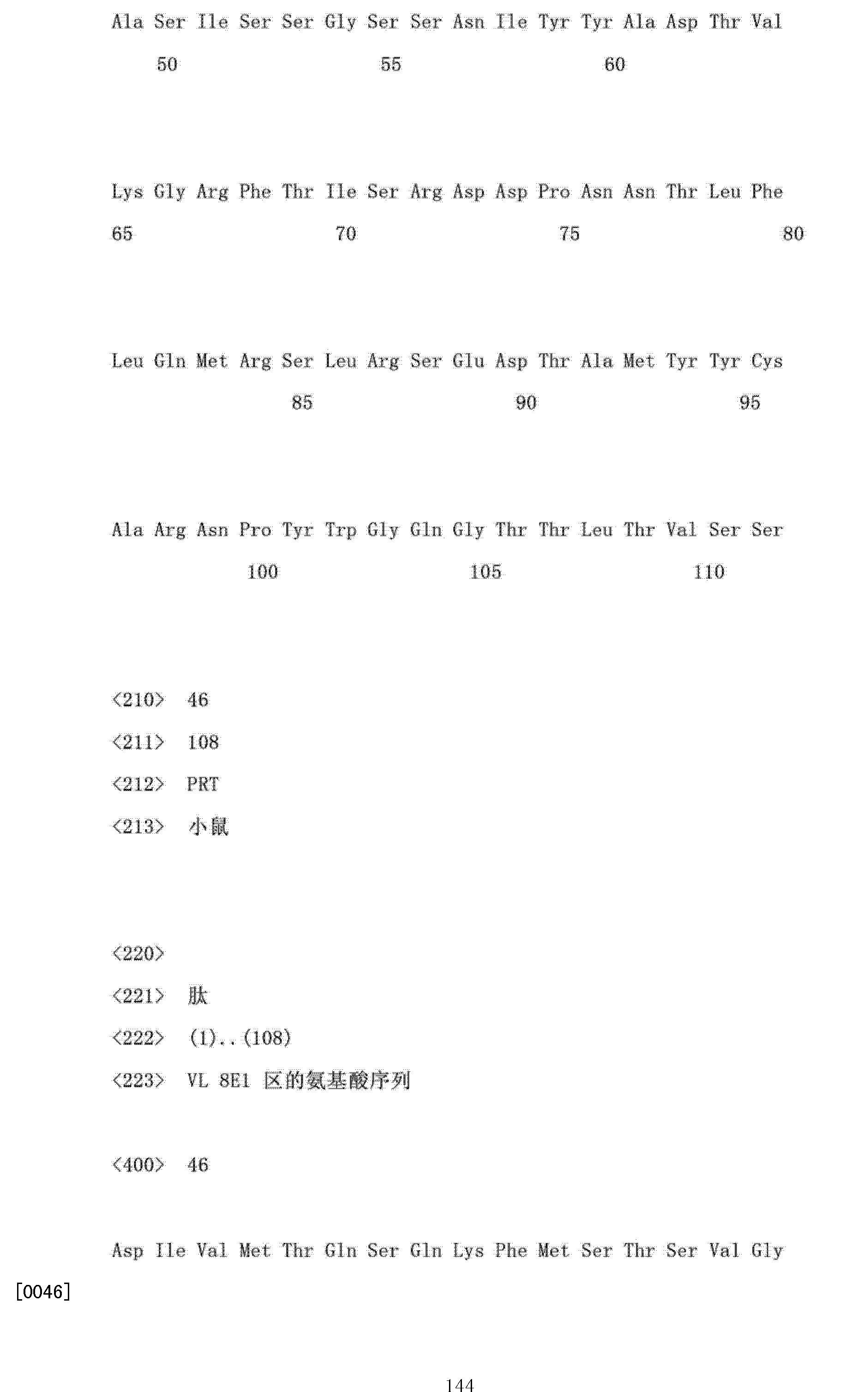 Figure CN103145837AD01441