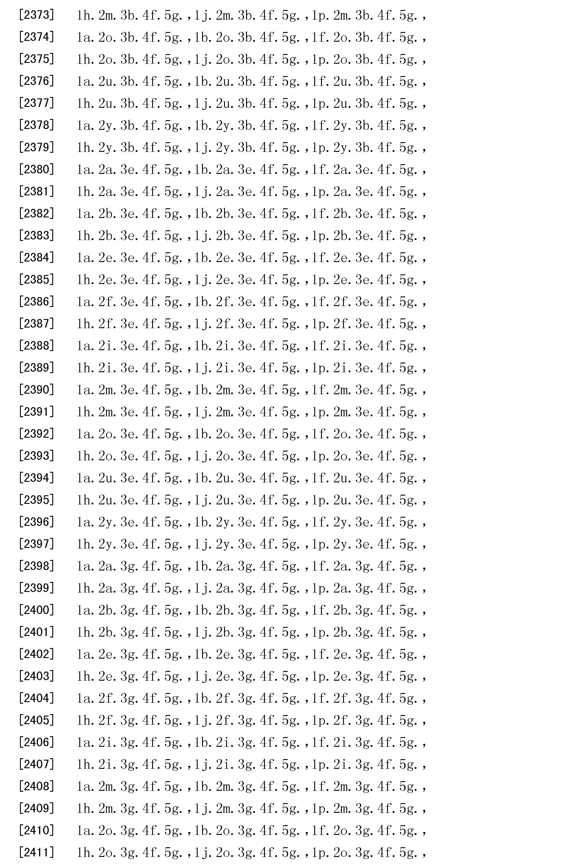 Figure CN101490023BD01301