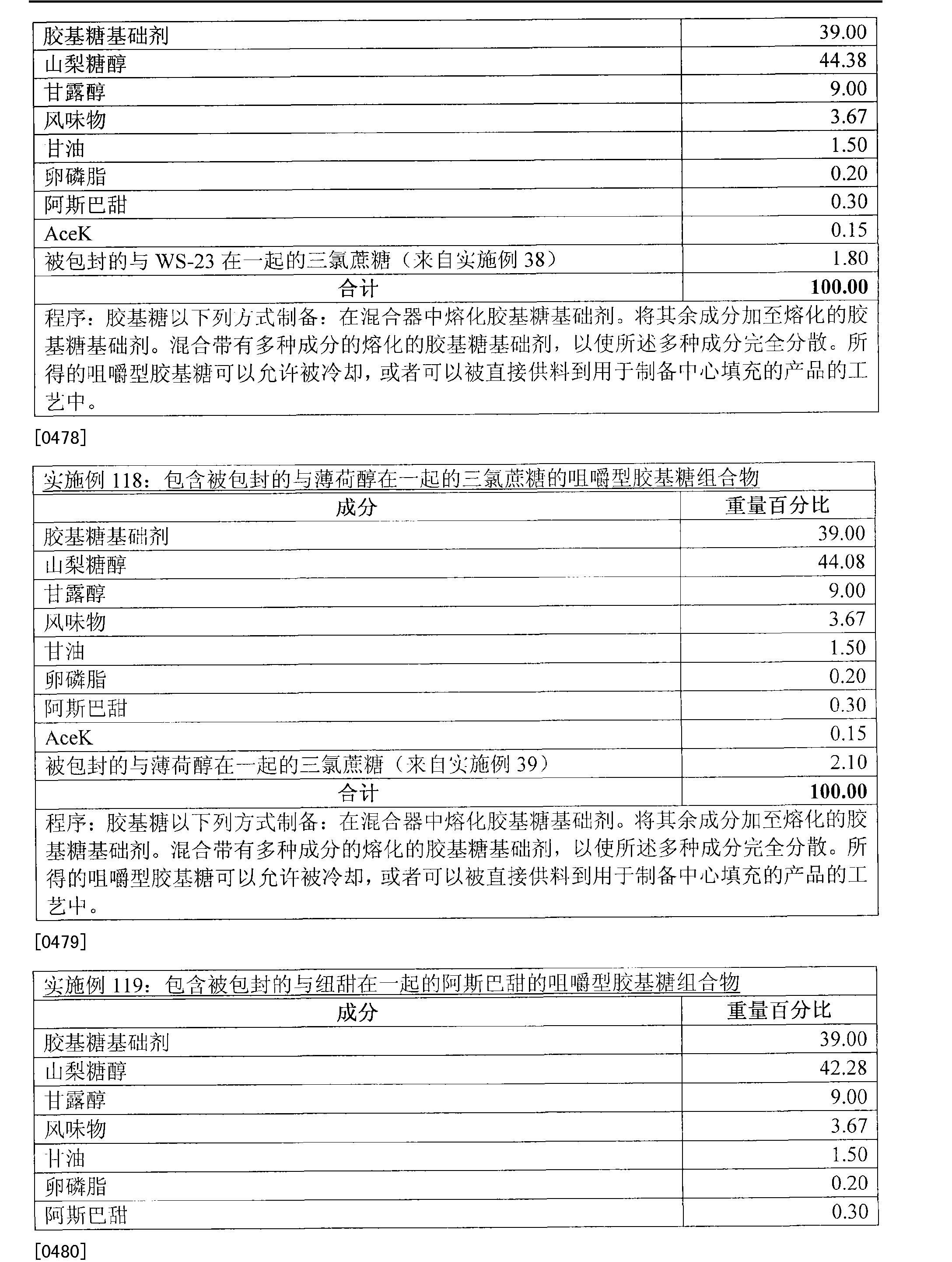 Figure CN101179944BD01151