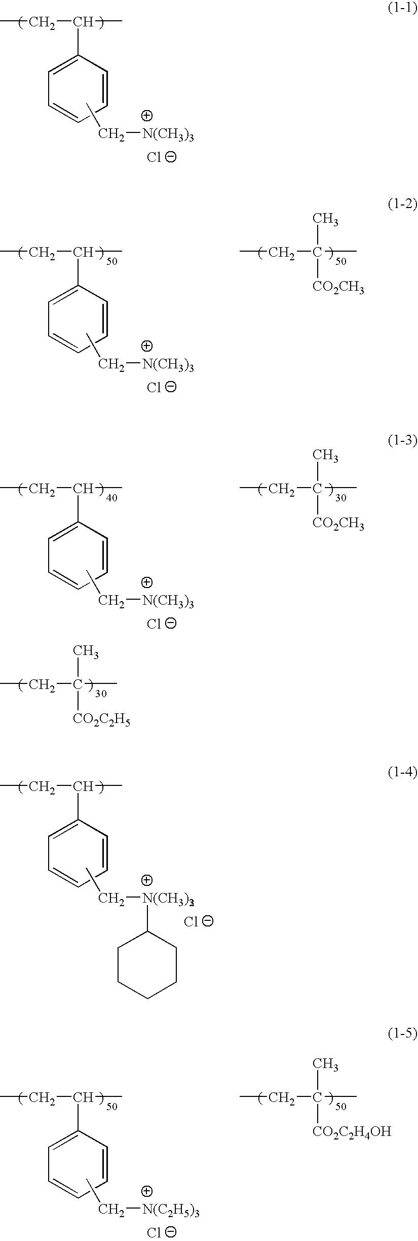 Figure US07086726-20060808-C00156