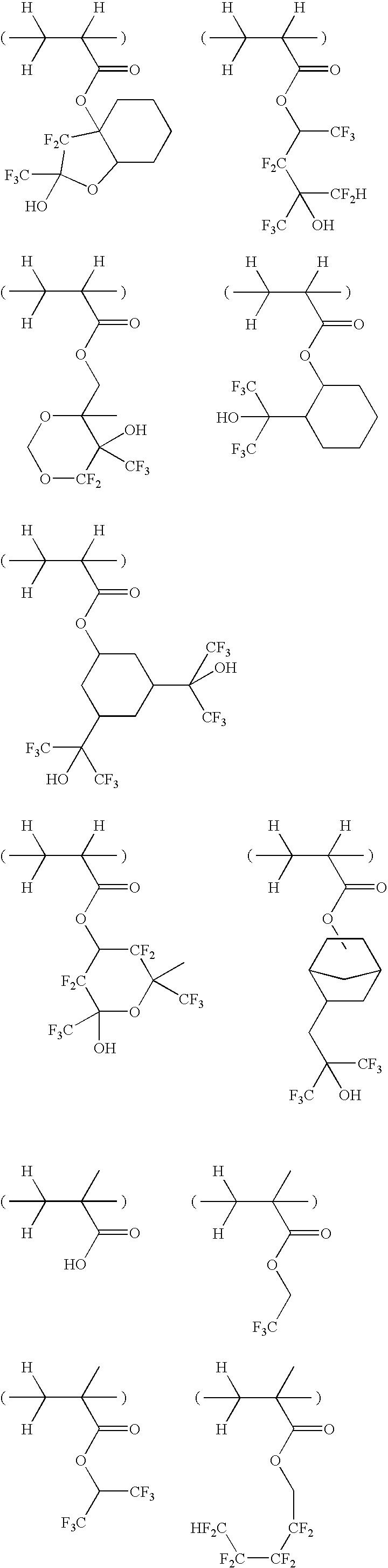 Figure US20090011365A1-20090108-C00051
