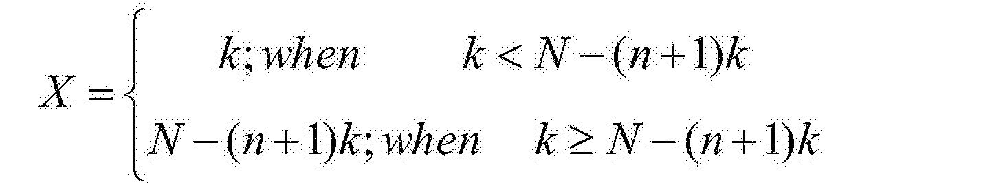 Figure CN106021182BD00064