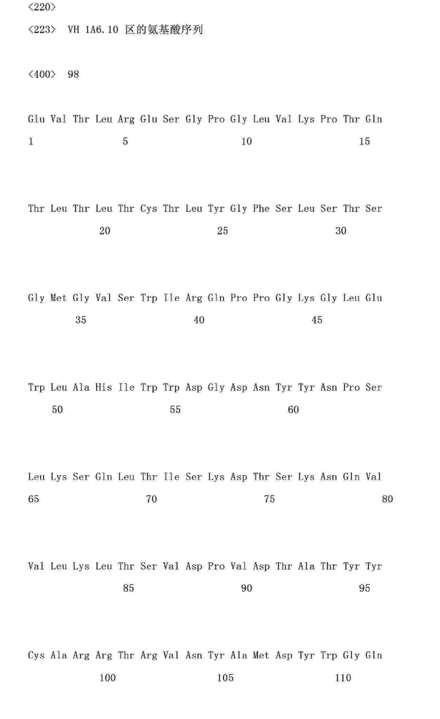 Figure CN103145837AD02131