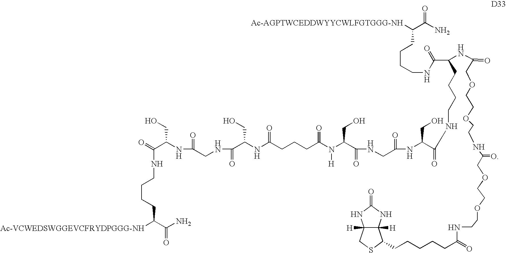 Figure US07261876-20070828-C00057