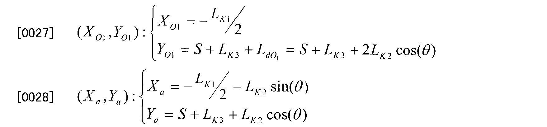 Figure CN101444854BD00041
