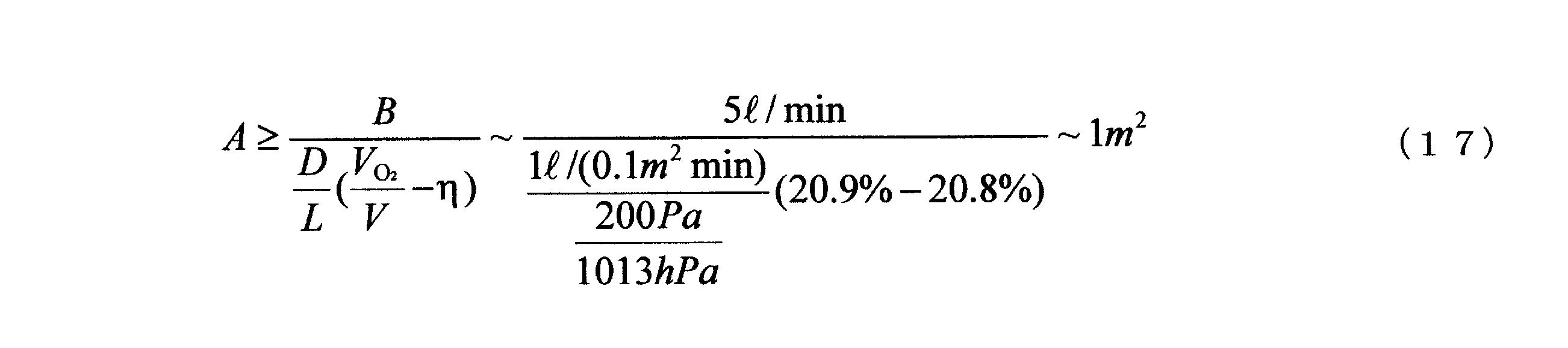 Figure JPOXMLDOC01-appb-M000023