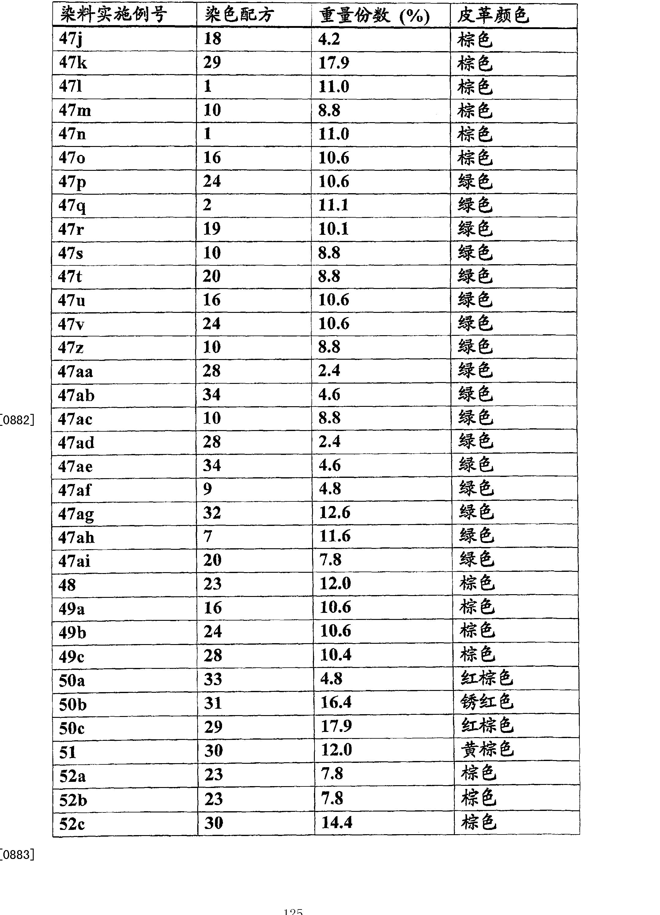 Figure CN101891967BD01251