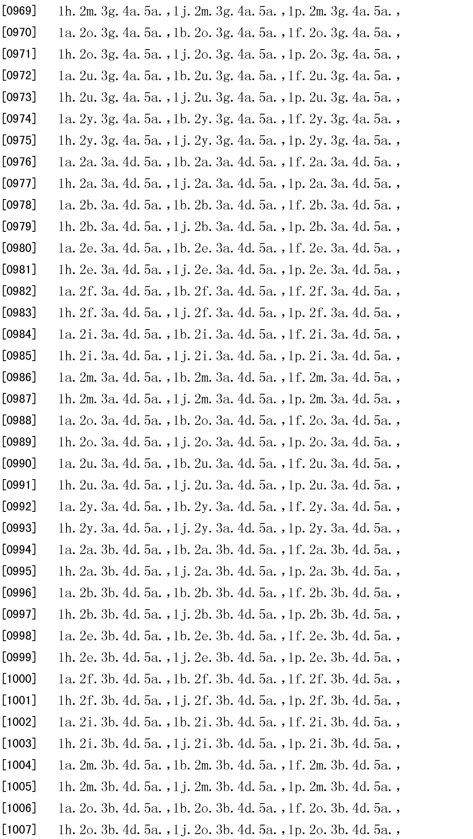 Figure CN101490023BD00941