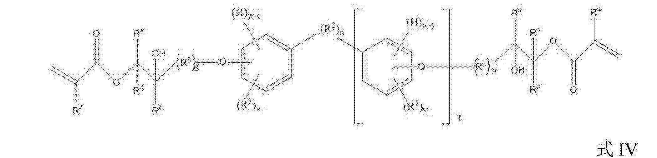 Figure CN104582671BD00321