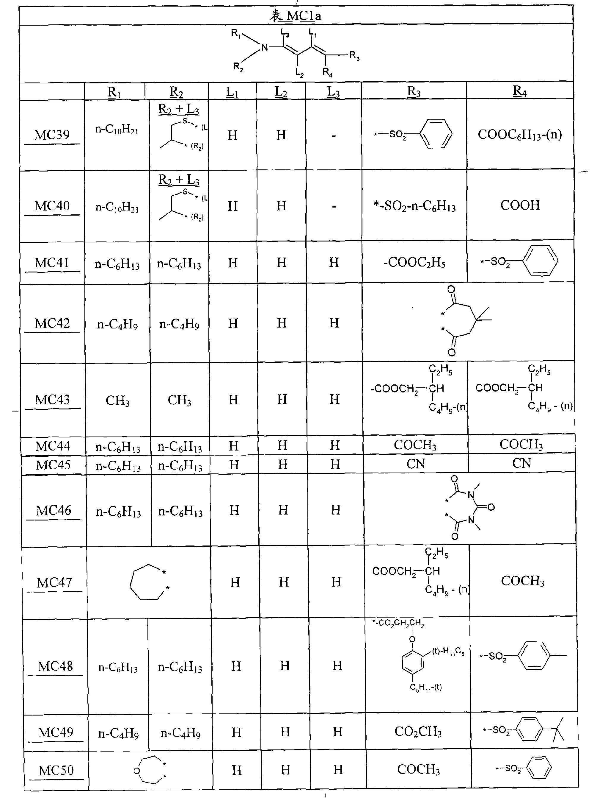 Figure CN101277674BD00171