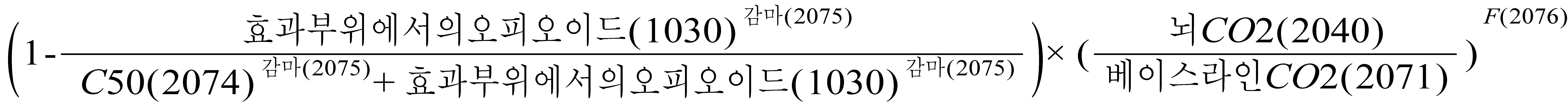 Figure 112006071055918-PCT00003