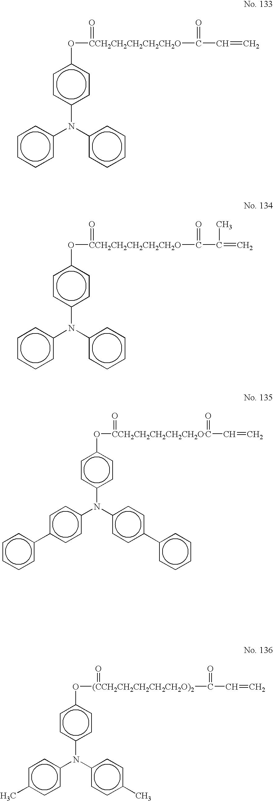 Figure US20060177749A1-20060810-C00065