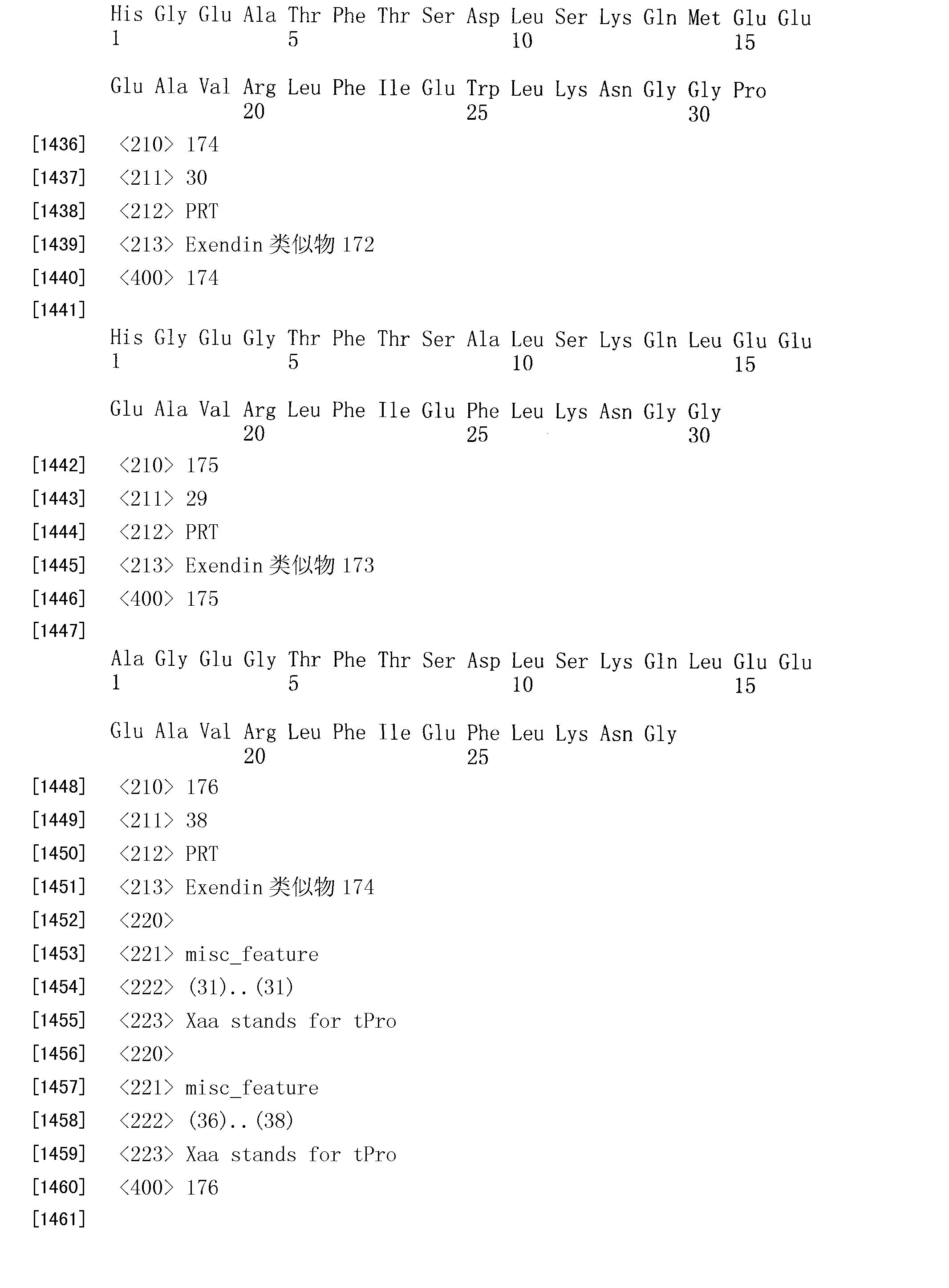Figure CN101125207BD00671