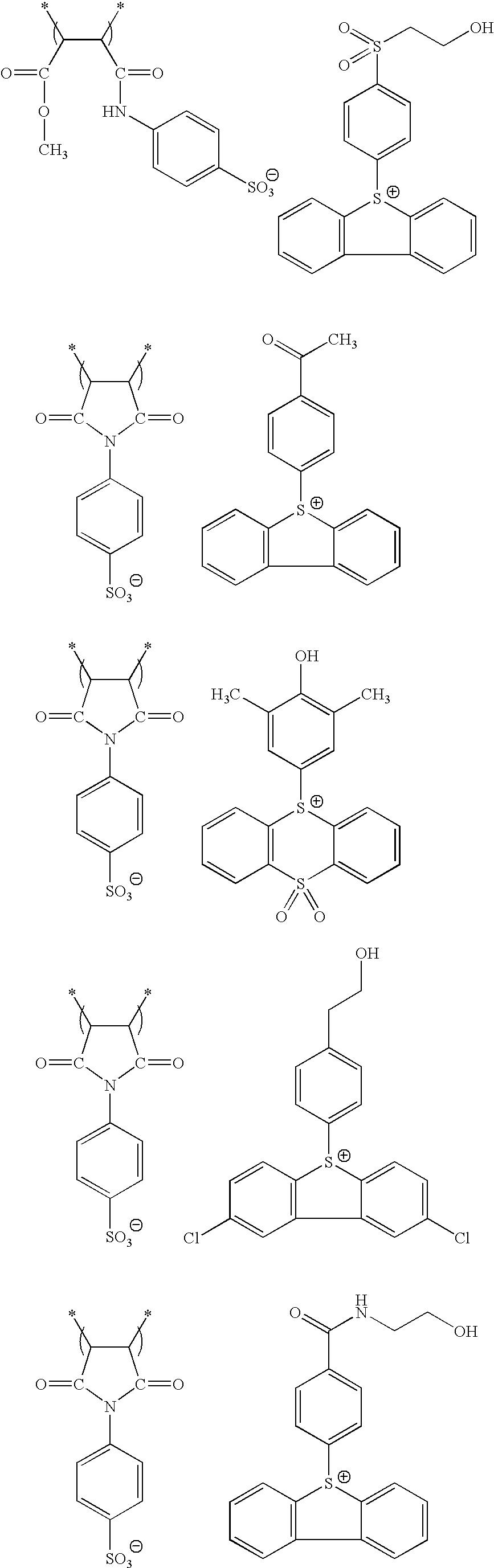 Figure US20100183975A1-20100722-C00081
