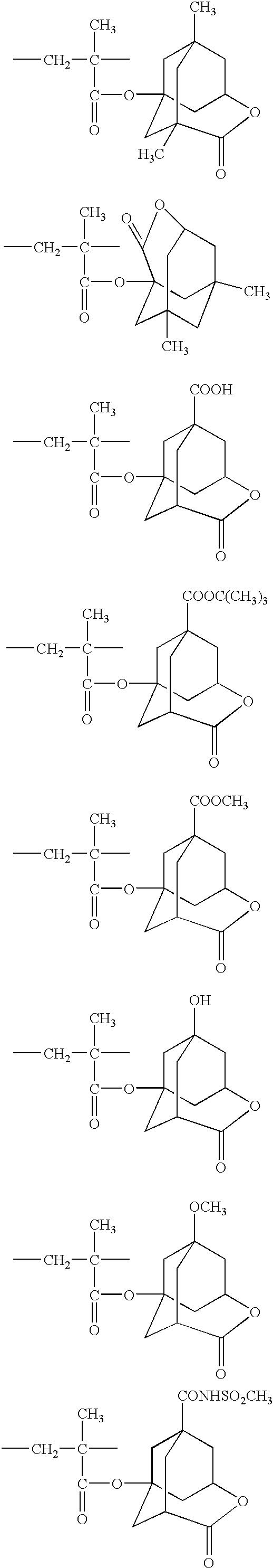 Figure US06492091-20021210-C00047