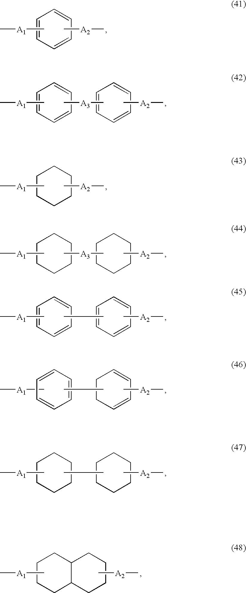 Figure US20050272899A1-20051208-C00031