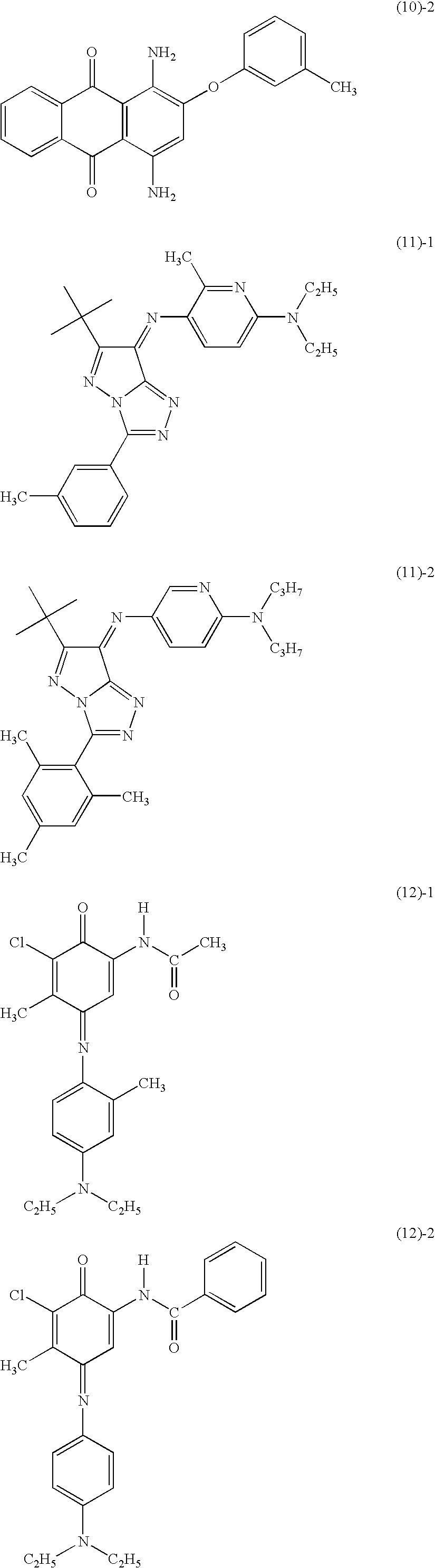 Us20070212635a1 Image Forming Method Using Heat Sensitive Transfer Kazuma 124 Cm3 Wiring Diagram Figure 20070913 C00005