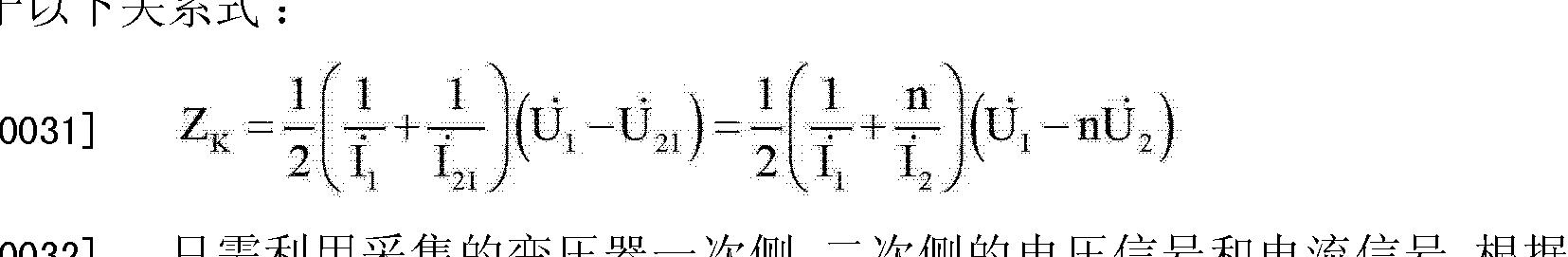 Figure CN103438797AD00071