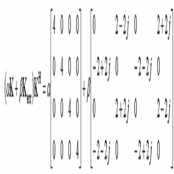 Figure 112008007440142-pat00057