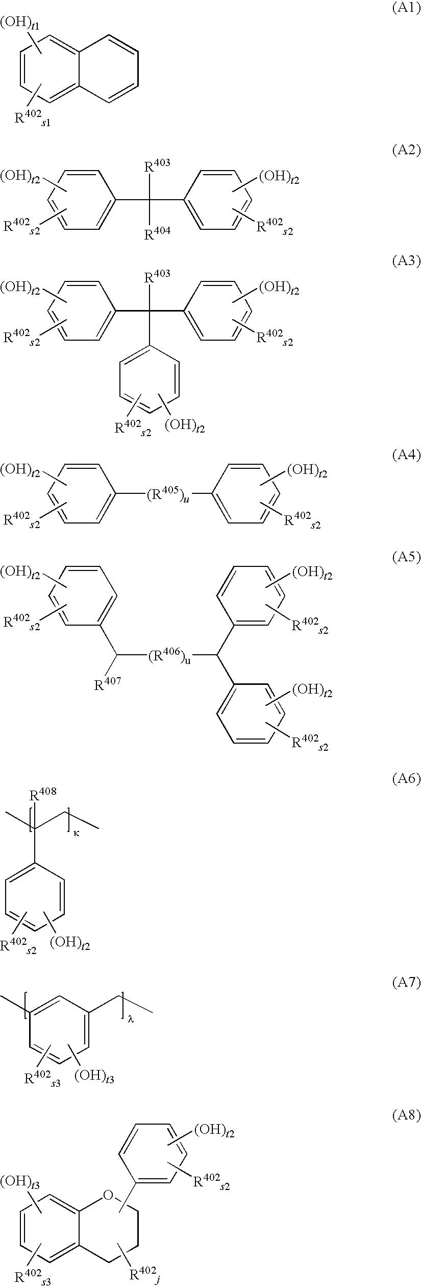 Figure US20090280434A1-20091112-C00072