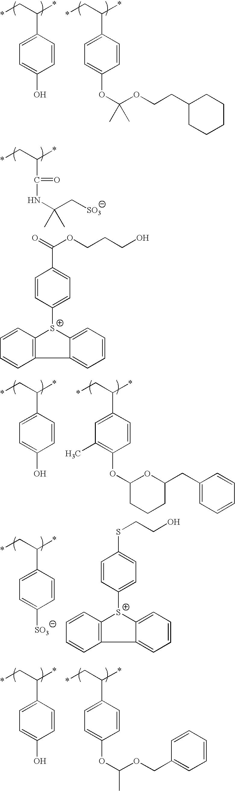 Figure US20100183975A1-20100722-C00157