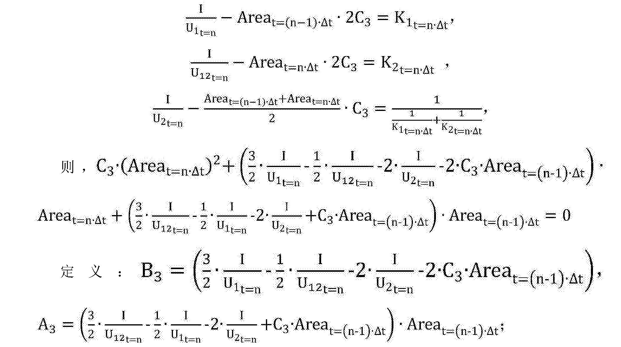 Figure CN105078425BC00073