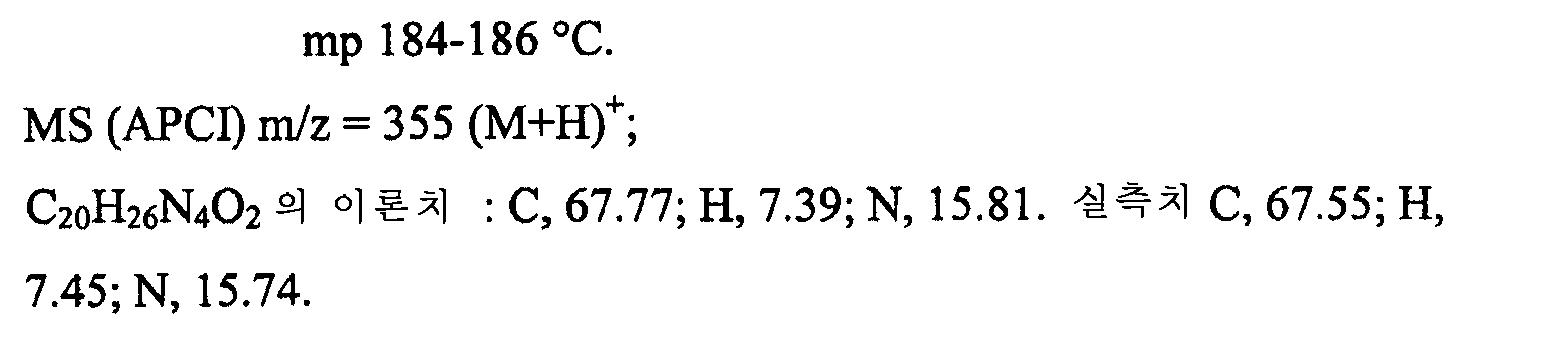 Figure 112006044743181-pct00058