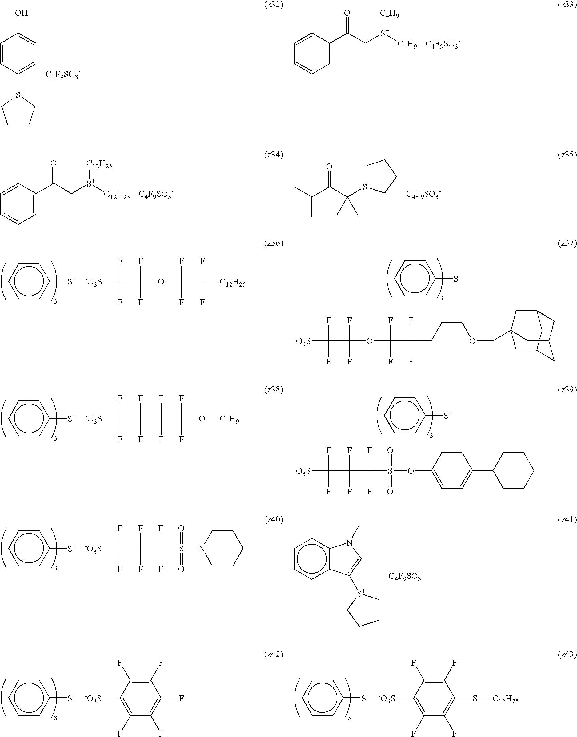 Figure US07960087-20110614-C00051