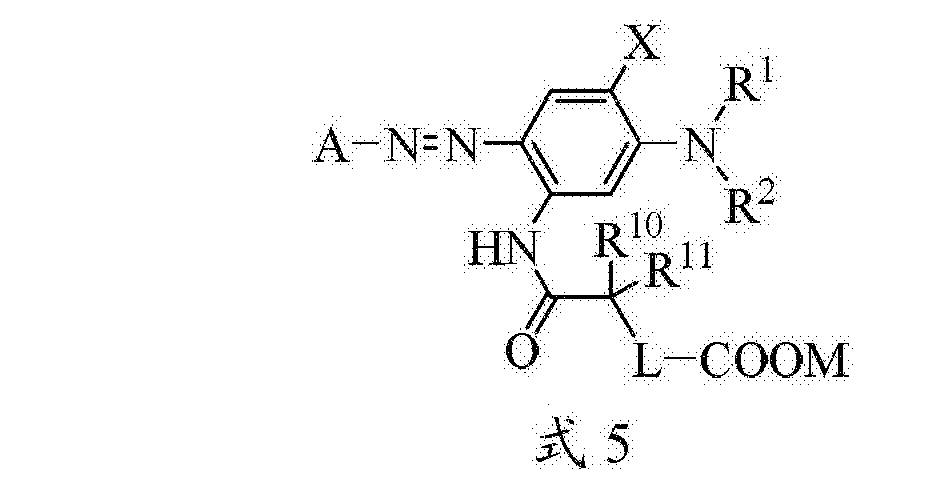 Figure CN104350106BC00021