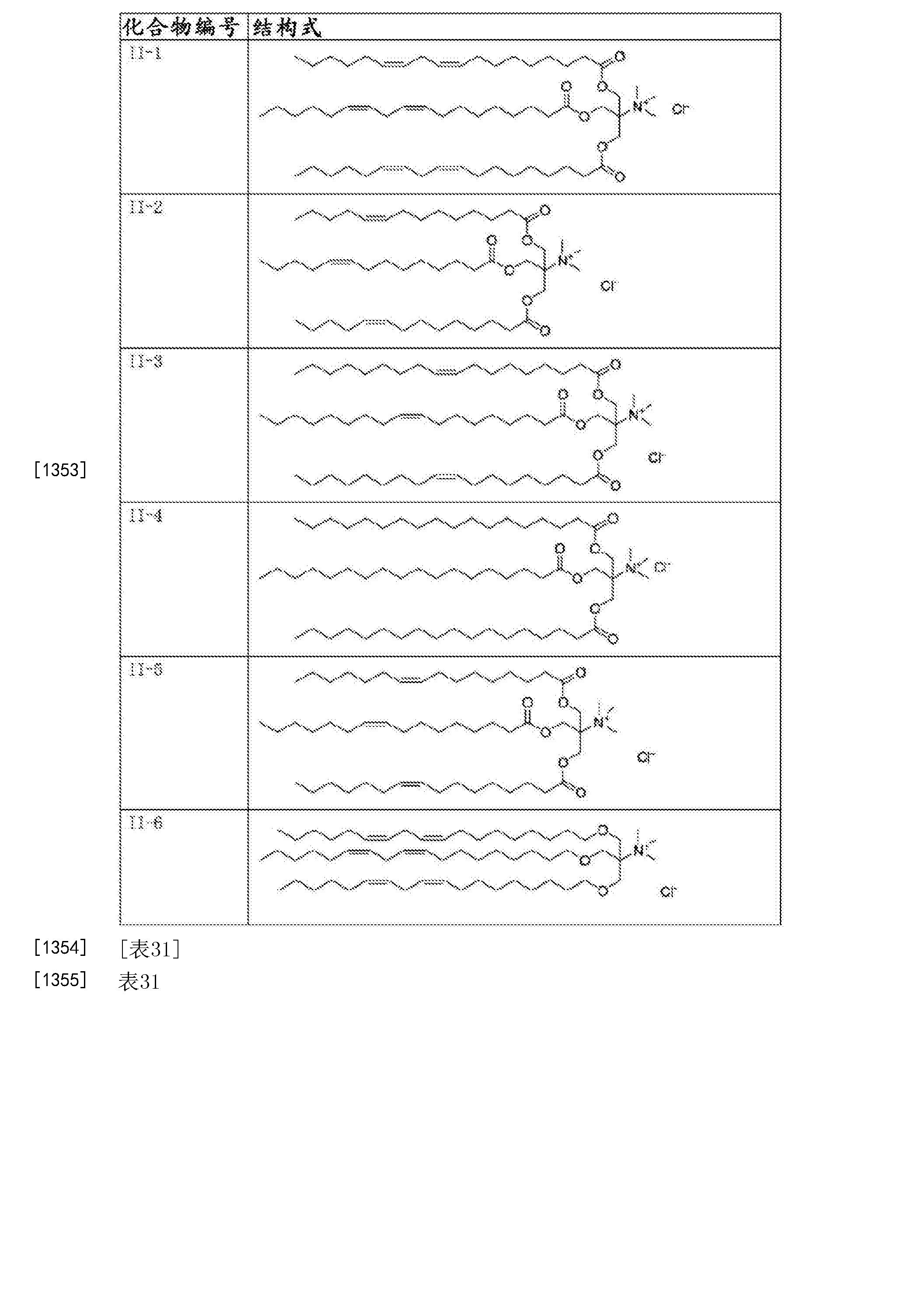 Figure CN107427531AD01541