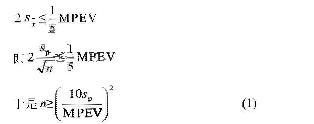Figure CN102495961BC00025