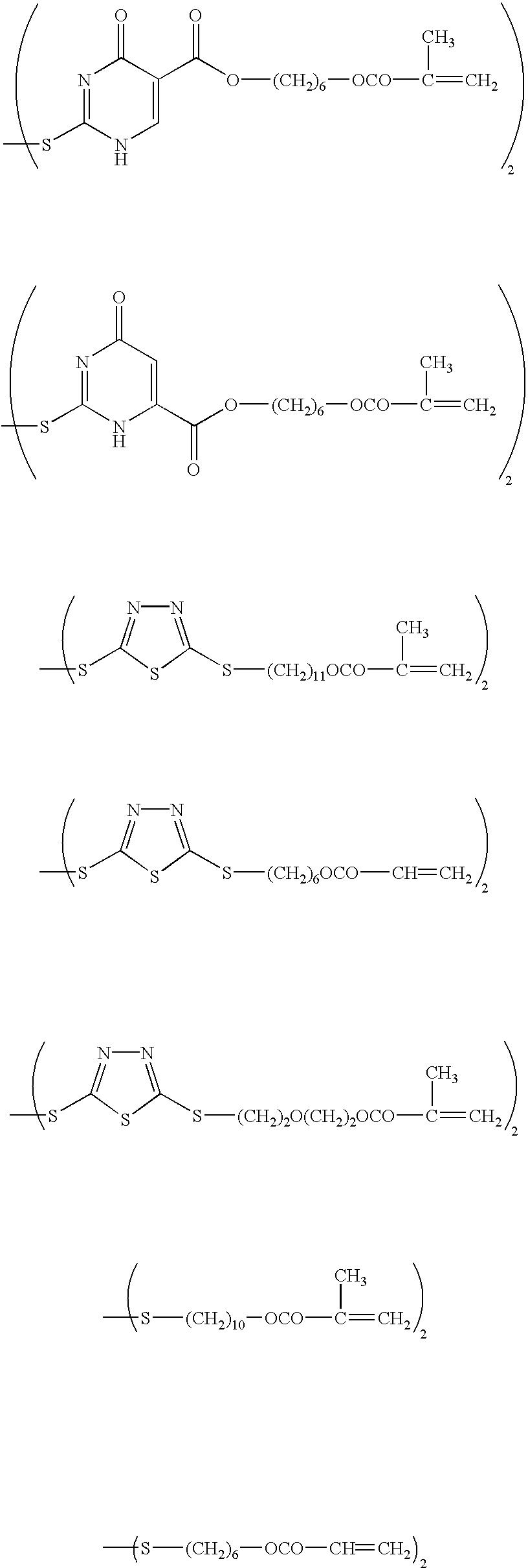Figure US06759449-20040706-C00012