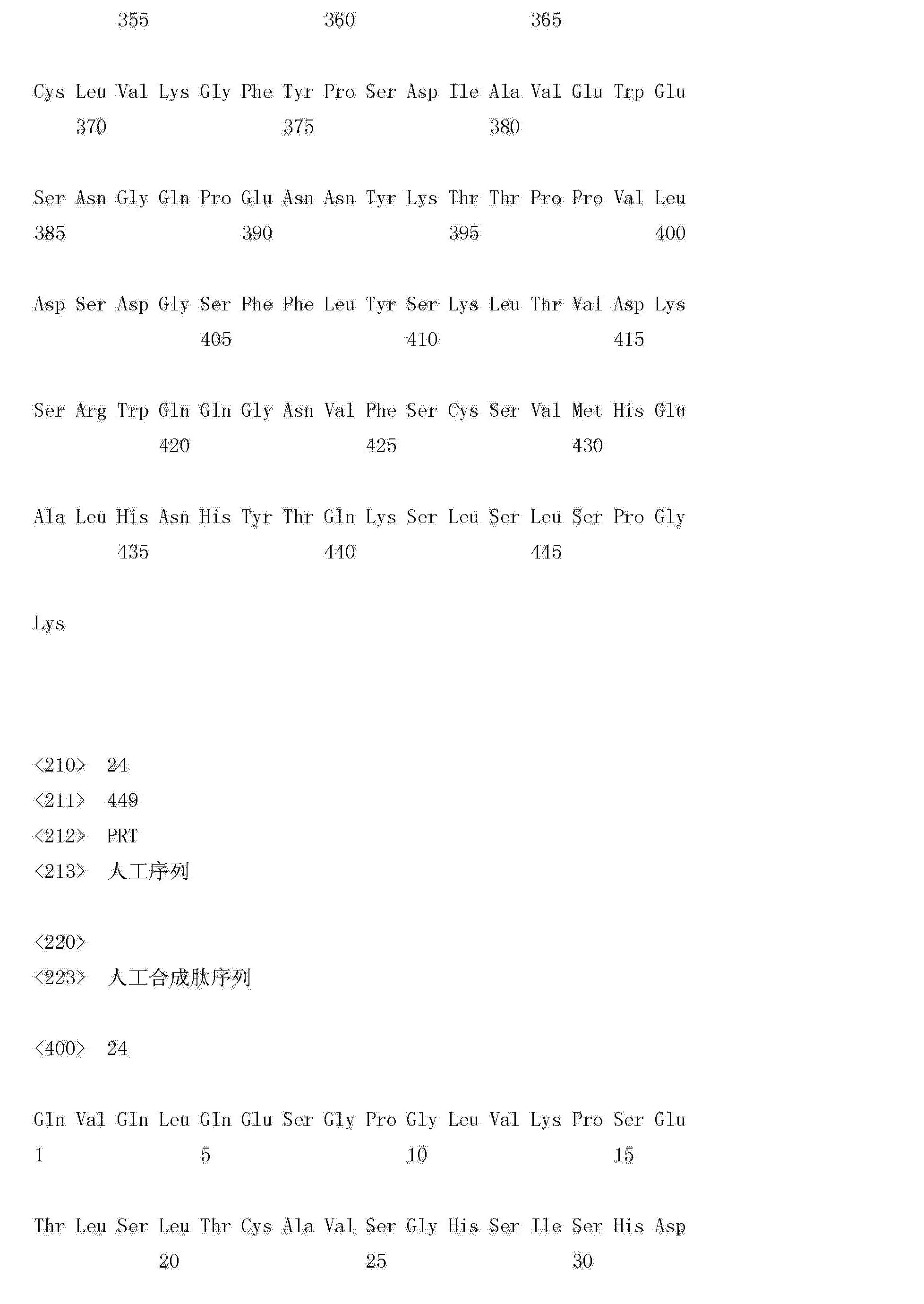 Figure CN102993304AD00991