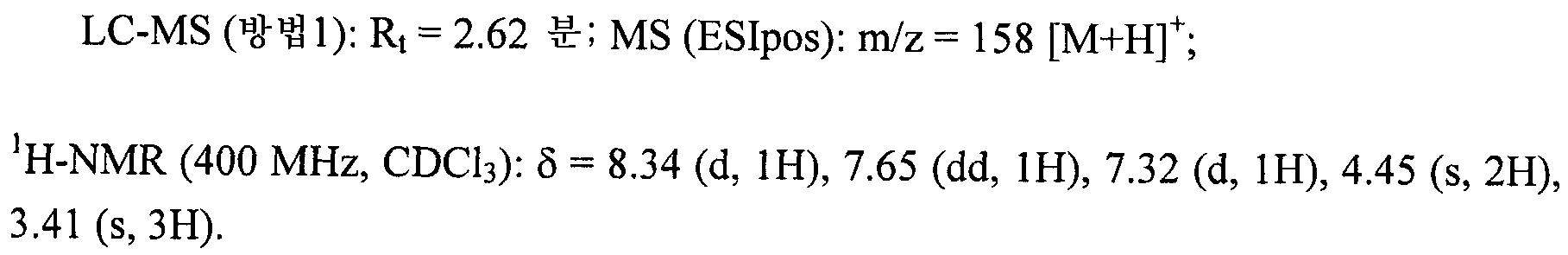 Figure 112009031182761-pct00054