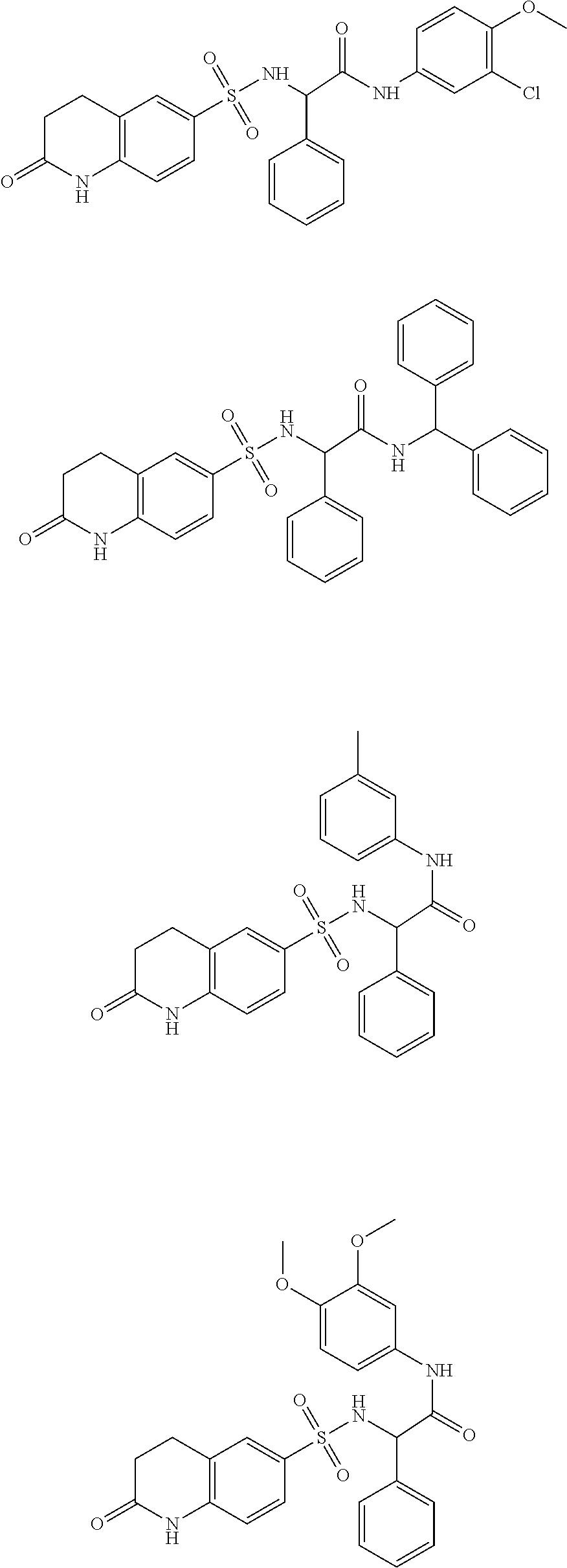 Figure US08957075-20150217-C00015