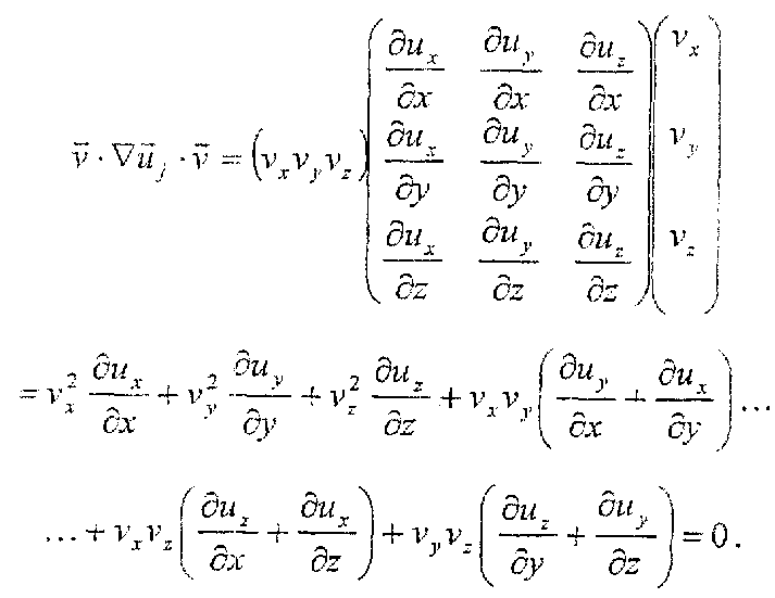 Figure 112003028677399-pct00049
