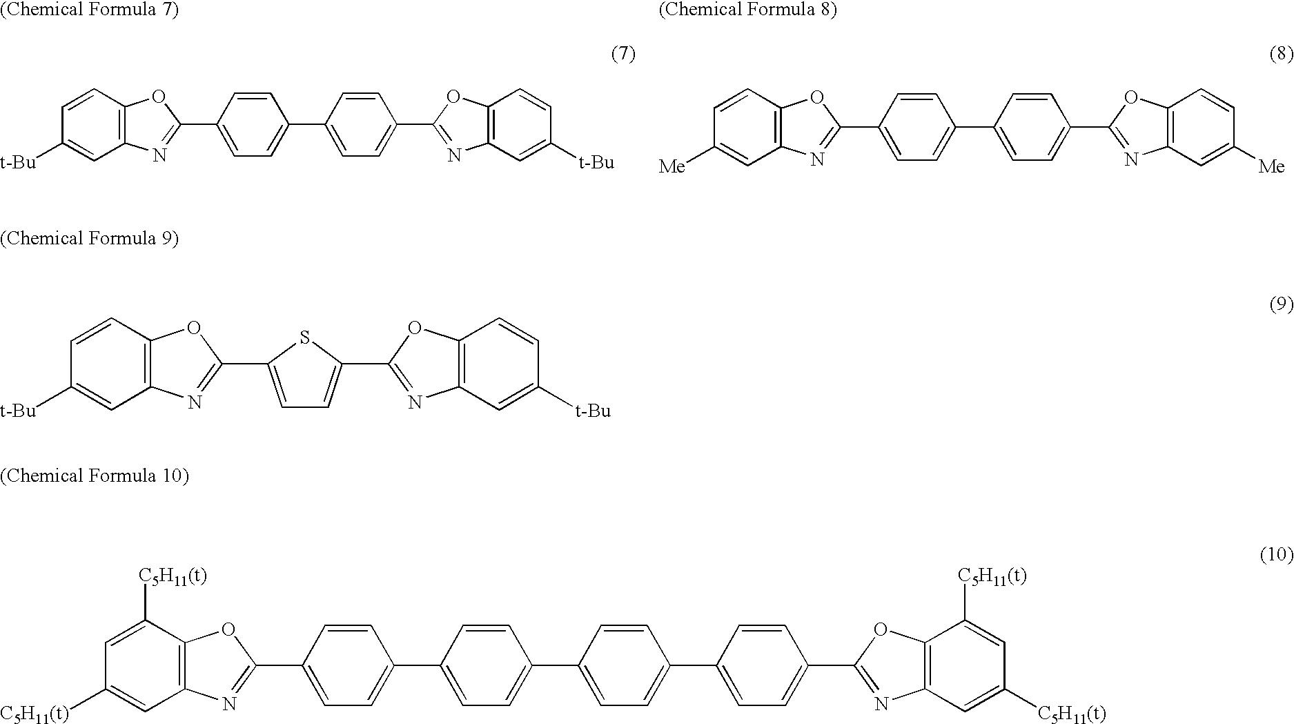 Figure US20030165715A1-20030904-C00003