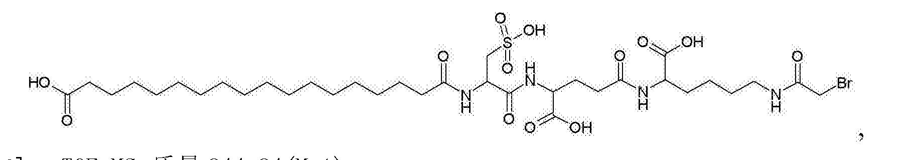 Figure CN103002918BD01124