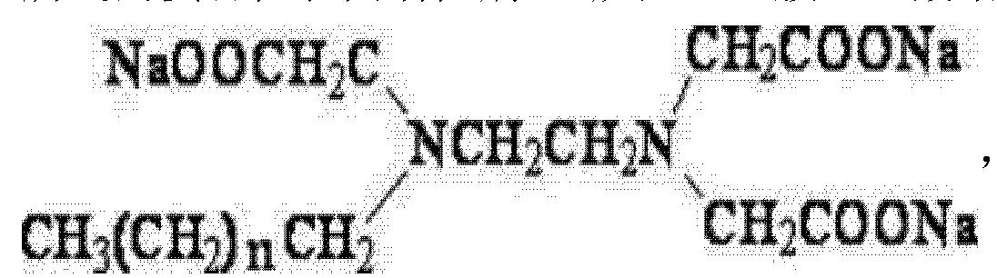 Figure CN102220693BC00021