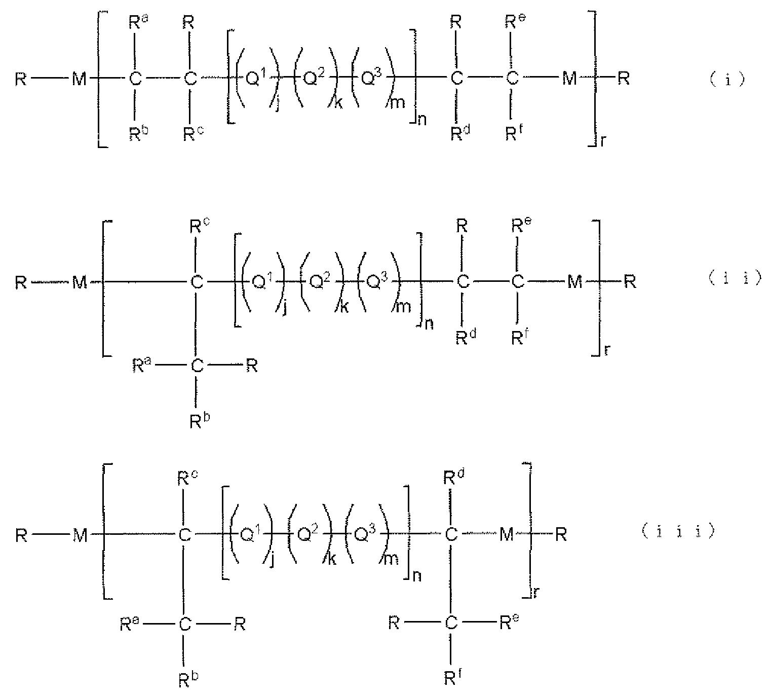 Figure 112011100693500-pct00039