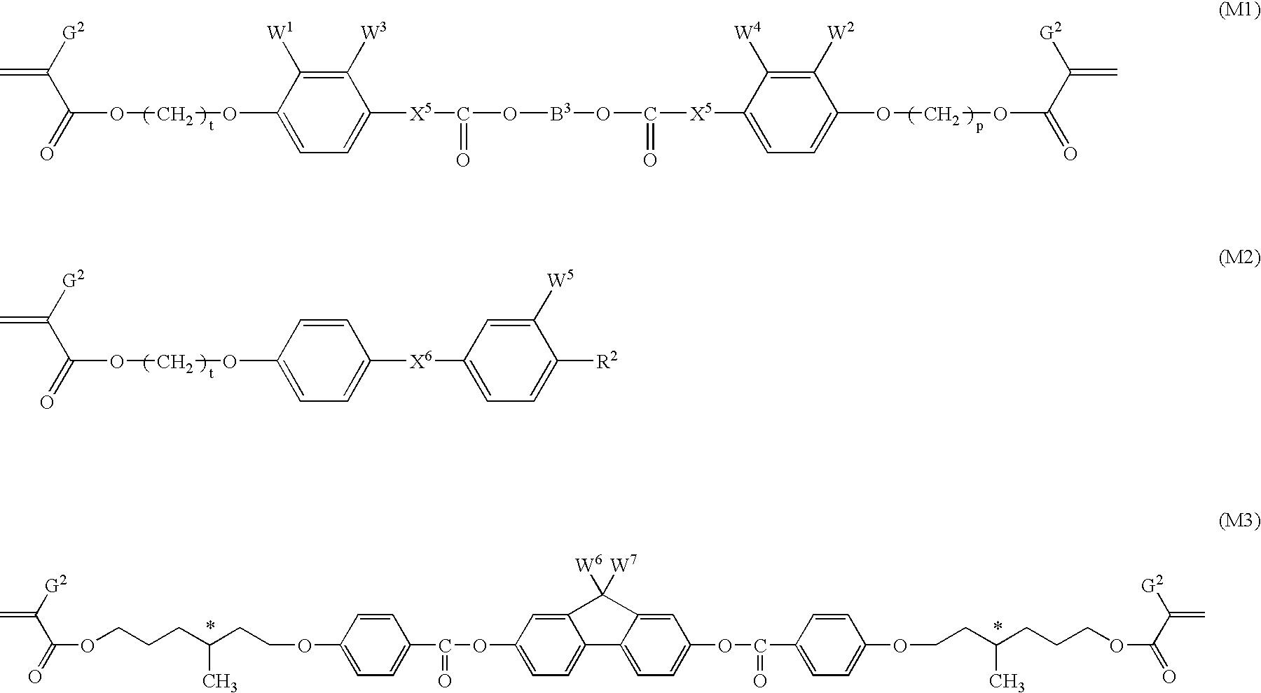 Figure US20060172090A1-20060803-C00008