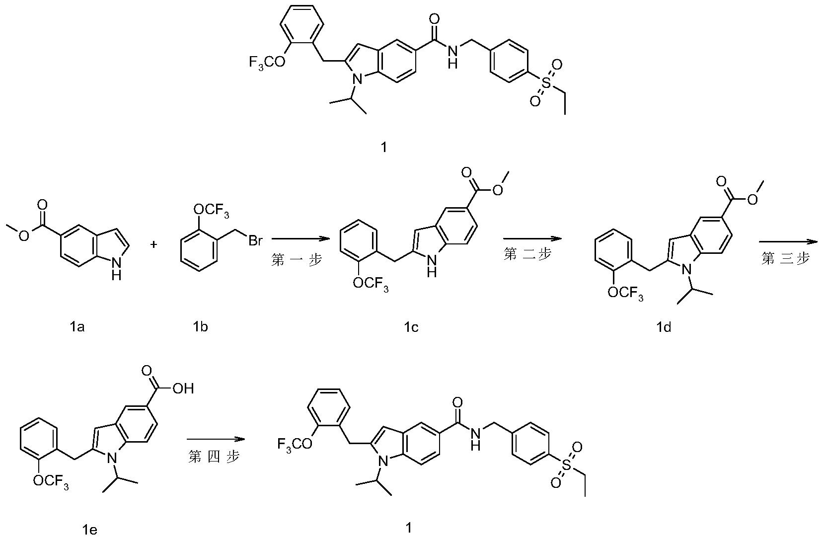 Figure PCTCN2017077114-appb-000045