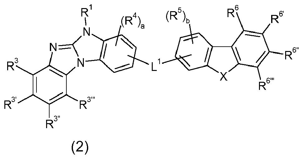 Figure imgb0890