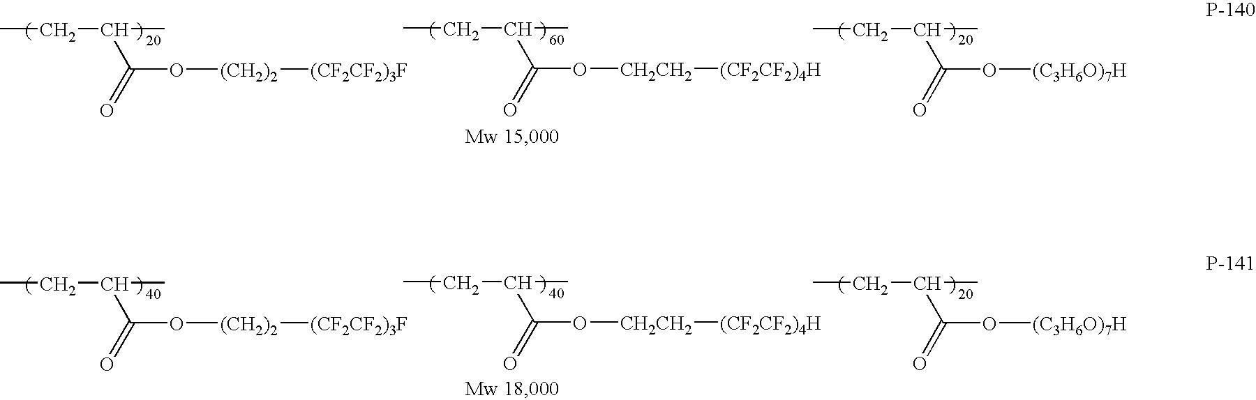 Figure US07307679-20071211-C00027