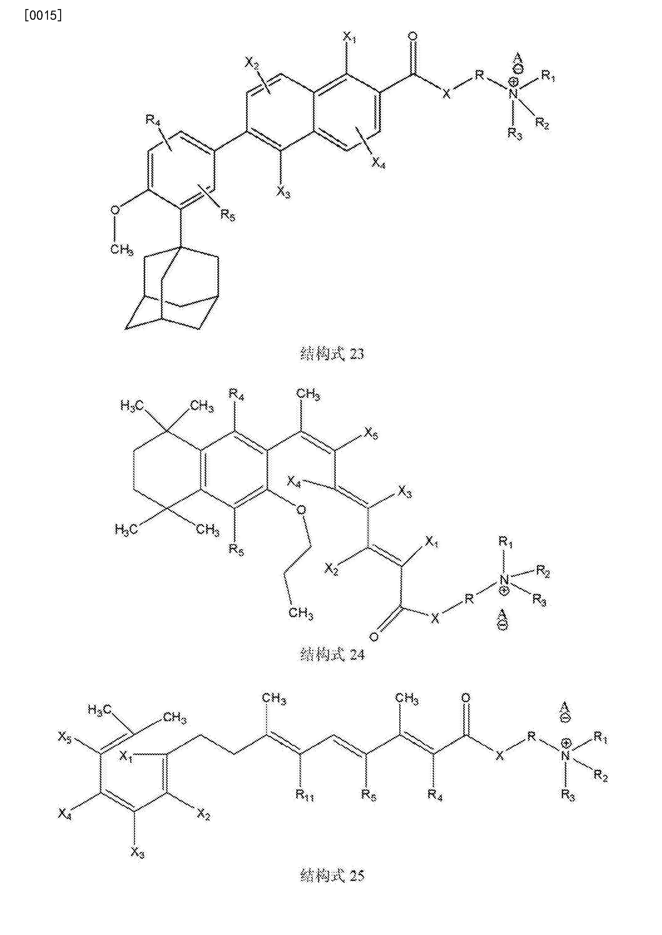 Figure CN107652212AD00391