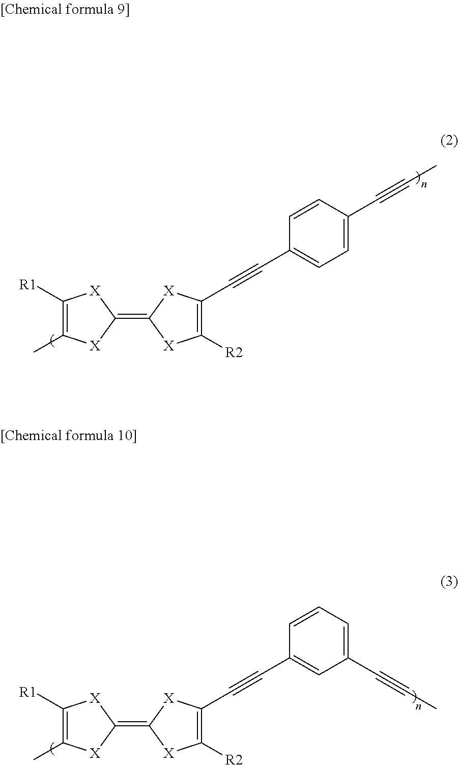 Figure US08481674-20130709-C00010