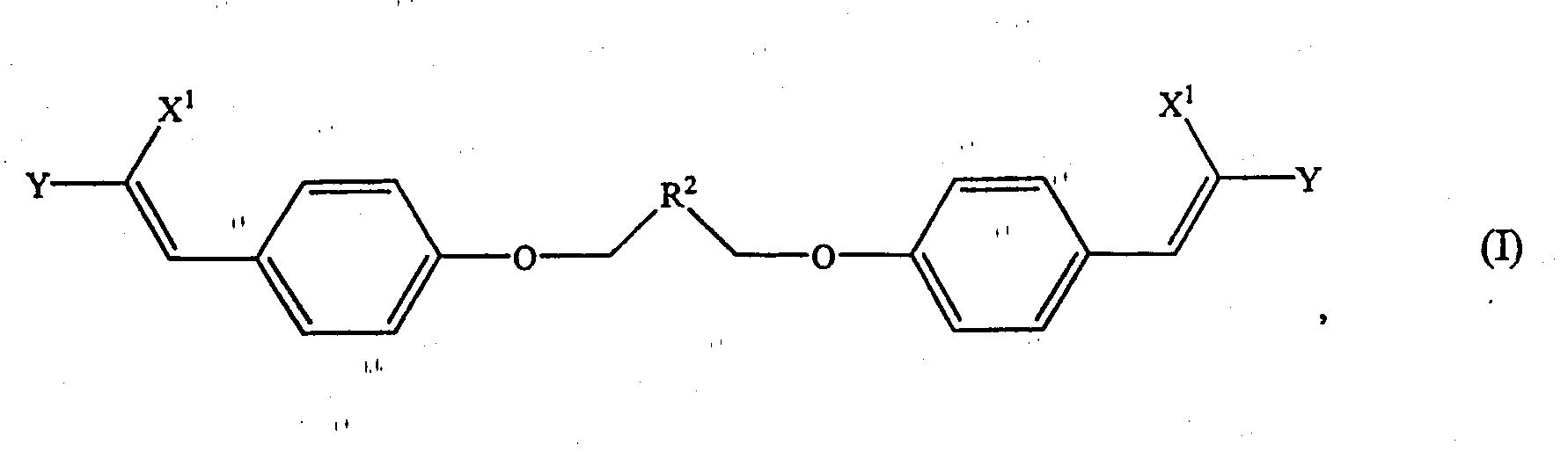 Figure 112004061195235-pct00003