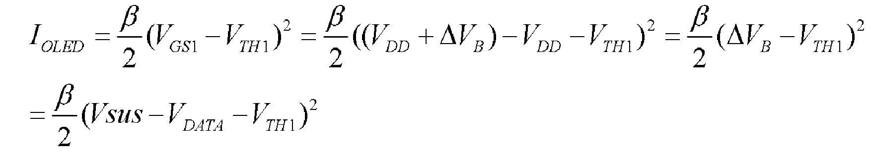 Figure 112003045082714-pat00004